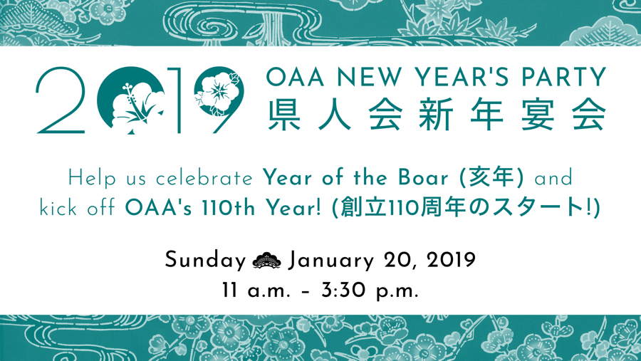 2019 OAA NEW YEAR'S PARTY