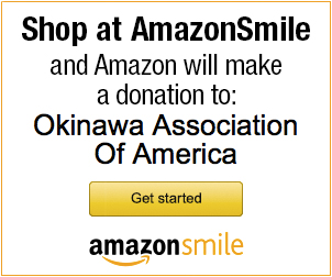 Shop @ Amazon = Help OAA!